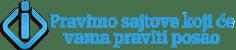 Izrada sajtova Лого