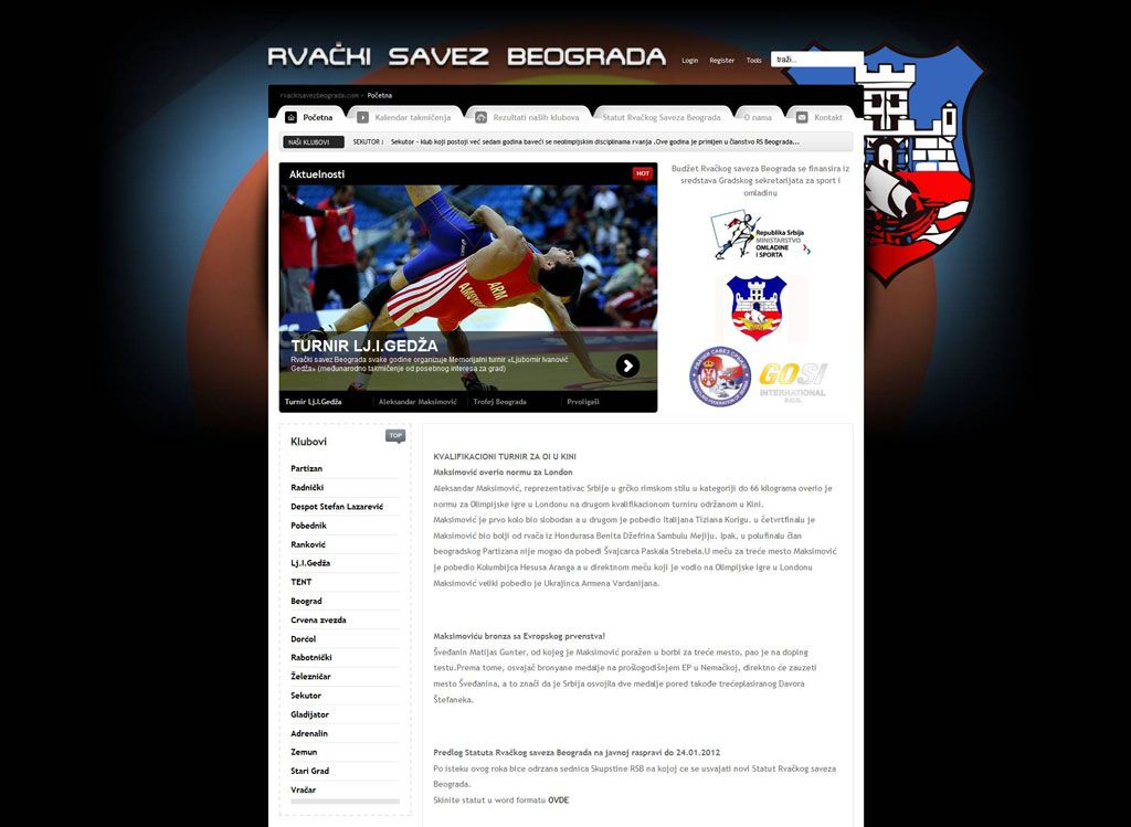 izrada sajta za rvacki savez beograda