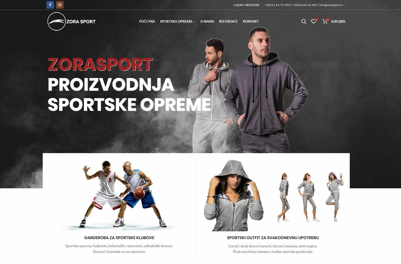izrada sajta za prodavnicu sportke opreme