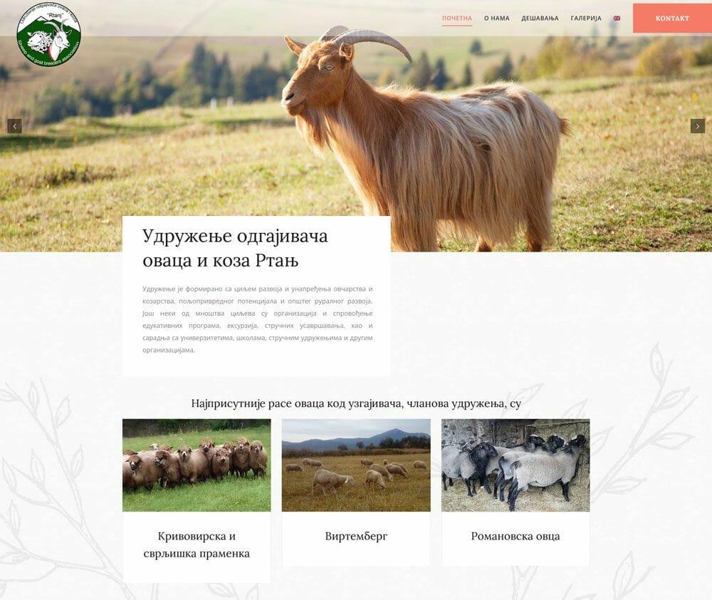 sajt za udruzenje odgajivaca ovaca i koza